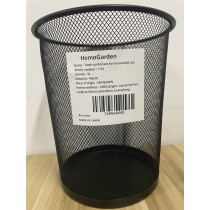 HomoGarden Trash Containers for Household Use, Round Mesh Wastebasket Trash Cans, 1.3 Gallon, Black