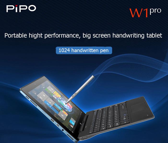 PiPO W1pro