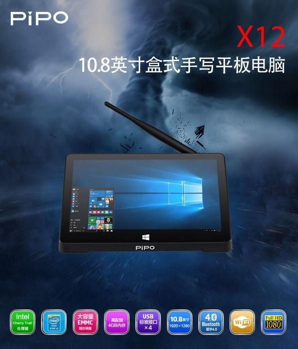 PiPO X12 mini PC TV Box