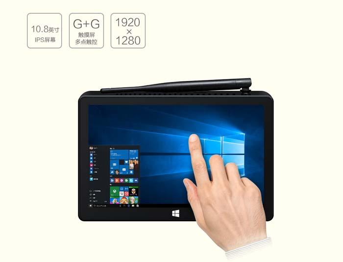 also concerned pipo x10 mini pc windows 10 full hd 10 8 inch 4gb 64gb bluetooth rj45 tv box battery same factors